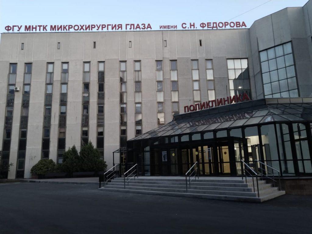 мск_микрохирургия_6